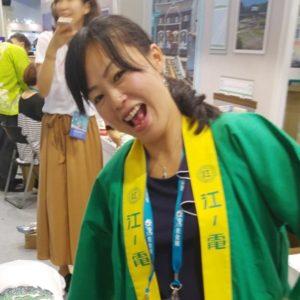 Yumiko Sano