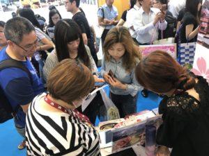 台北国際観光博覧会(通称TTE)
